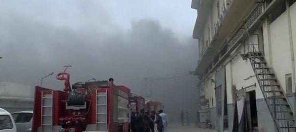 کراچی  سائٹ ایریا  ٹیکسٹائل فیکٹری  آتشزدگی  92 نیوز