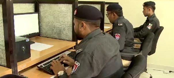کراچی پولیس  شکایتی سیل  کراچی  92 نیوز