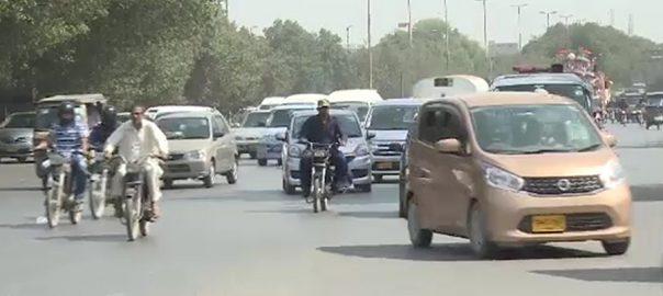 کراچی  جولائی  بارش کا امکان  92 نیوز مون سون 