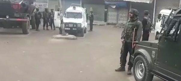 مقبوضہ کشمیر قابض بھارتی فورسز فائرنگ کشمیری نوجوانوں شہید