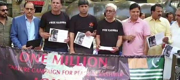 کشمیر کونسل  ای یو  ایک ملین دستخطی مہم  بیلجیم  92 نیوز یورپ 