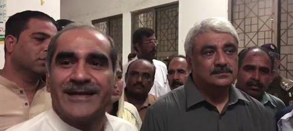 پیرا گون ہاؤسنگ اسکینڈل سعدرفیق ریفرنس کی کاپی لاہور  92 نیوز
