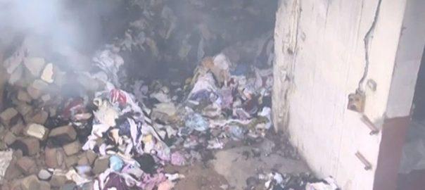 کراچی شیرشاہ لنڈے گودام آگ بجھائی
