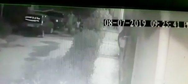 حیدرآباد اغوا قتل کمسن بہن بھائی سی سی ٹی وی فوٹیج