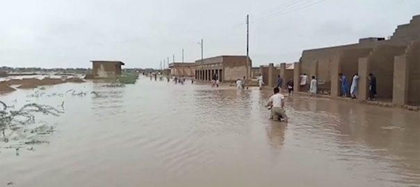 کراچی طوفانی بارش تباکاریاں لٹھ ڈیم سیلابی ریلہ ا آبادی