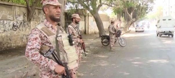 کراچی لیاری رینجرز کارروائی اسلحہ برآمد