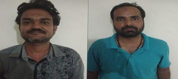 کراچی اے این ایف نجی بس سروس ٹرمینل کارروائی چودہ سو گرام ہیروئن برآمد
