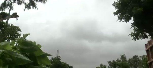 شہرقائد بادلوں انٹری گلستان جوہر علاقوں ہلکی بارش