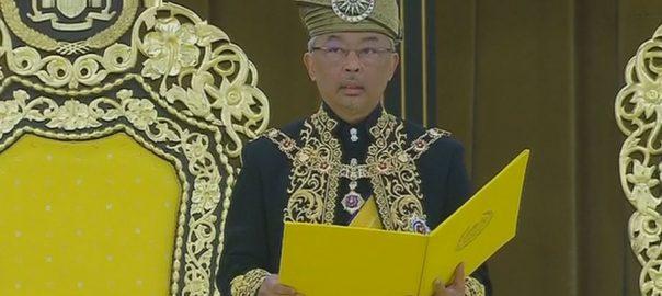 سلطان عبداللہ ملائیشیا سولہویں بادشاہ