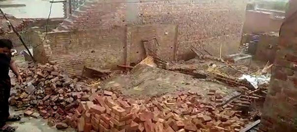 بارش گھر کی چھت گر گئی میاں بیوی پانچ بچے جاں بحق لاہور  92 نیوز
