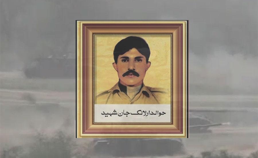 قوم کے بہادر سپوت حوالدار لالک جان شہید نشان حیدر کا آج 20 واں یوم شہادت منایا جا رہا ہے