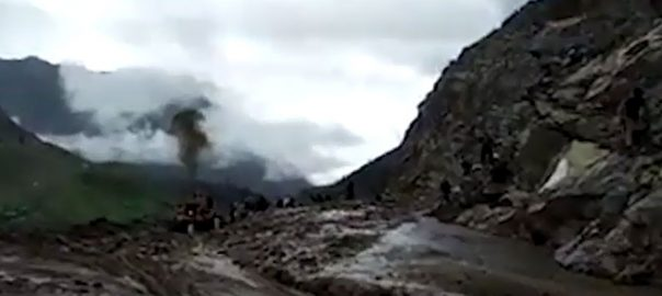 لینڈ سلائیڈنگ شاہراہ کاغان 17 گھنٹے بند سیکڑوں سیاح پھنس