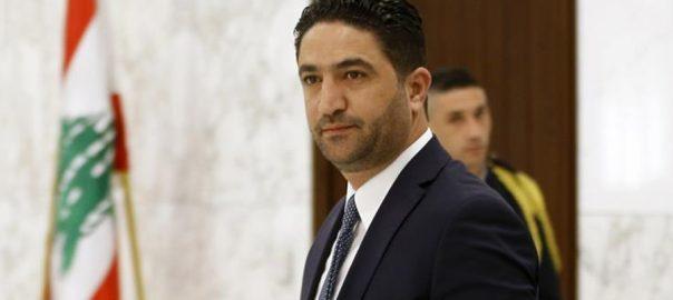 لبنان  دو محافظ ہلاک بیروت 