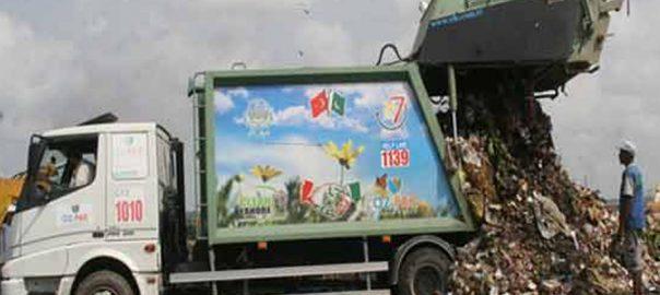 لاہور ویسٹ مینجمنٹ کمپنی  شہباز شریف  12 جولائی  نیب لاہور  92 نیوز اپوزیشن لیڈر  قومی اسمبلی 