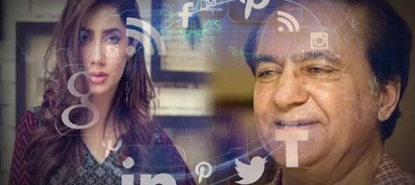 جنگ کامیاب عورت ڈراؤنی سوچ اداکارہ ماہرہ خان