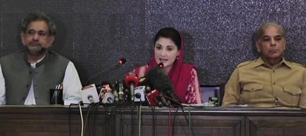 جعل سازی  مریم نواز  چولی دامن کا ساتھ  اسلام آباد  92 نیوز سپریم کورٹ  نواز شریف  نائب صدر