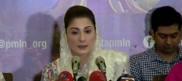 مریم کی طلبی پر دھمکی لاہور  92 نیوز  مریم نواز  جعلی ٹرسٹ ڈیڈ  احتساب عدالت  جج محمد بشیر 