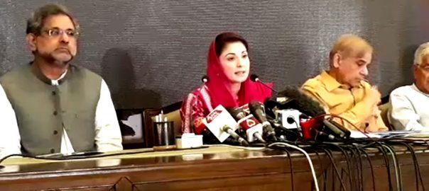مریم نواز عدلیہ پر حملہ جج ارشد ملک  مبینہ ویڈیو اسلام آباد  92 نیوز ناصر بٹ