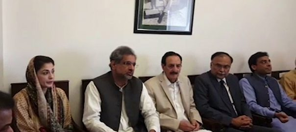 رہبر کمیٹی چیئرمین سینٹ اسلام آباد ویب ڈیسک 