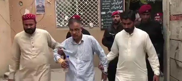 ویڈیو اسکینڈل  مرکزی ملزم میاں طارق کا دو روزہ جسمانی ریمانڈ اسلام آباد  92 نیوز جج ارشد ملک 
