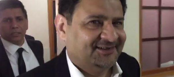 سابق مشیر خزانہ مفتاح اسماعیل عمران الحق شیخ سات روز حفاظتی ضمانت منظور