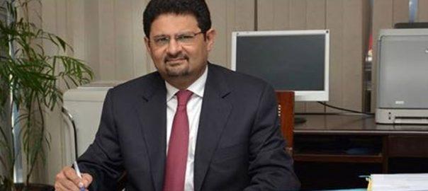 سابق وزیر خزانہ ، مفتاح اسماعیل ، اڈیالہ جیل ، رہا