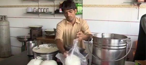 دودھ  کراچی  92 نیوز