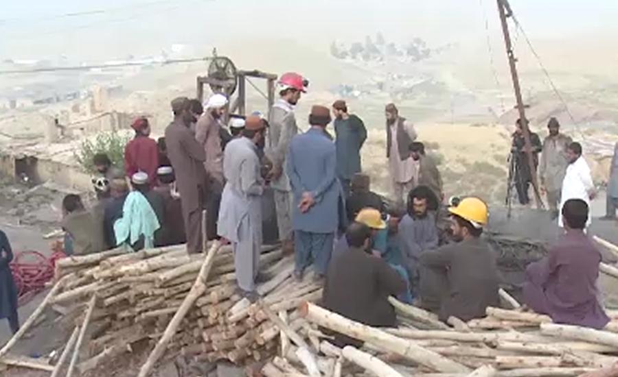 کوئلہ کان میں پھنسے مزدوروں کیلئے ریسکیو آپریشن تیسرے روز بھی جاری