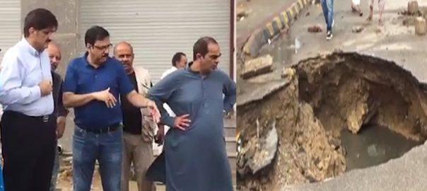 کراچی موسلا دھار بارش وزیر اعلیٰ سندھ مراد علی شاہ علاقوں دورہ