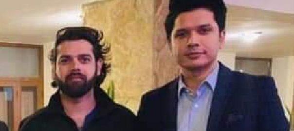 مرید عباس  عاطف  کراچی  92 نیوز اینکرمریدعباس  خضرحیات 
