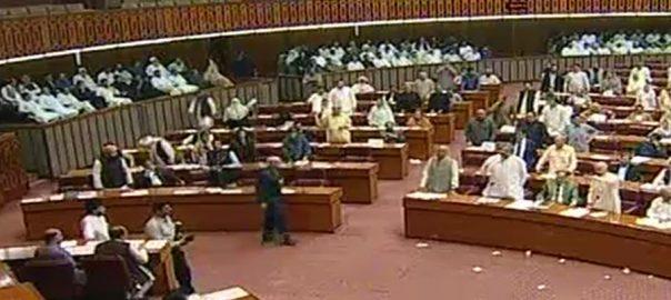 اسلام آباد  92 نیوز اسیر ارکان  پروڈکشن آرڈر  قائمہ کمیٹی قومی اسمبلی سیشن