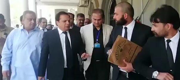 ویڈیو اسکینڈل مرکزی ملزم ناصر جنجوعہ اسلام آباد  92 نیوز جج ارشد ملک  اسلام آباد ہائیکورٹ  ایف آئی اے  انسداد الیکٹرانک کرائم