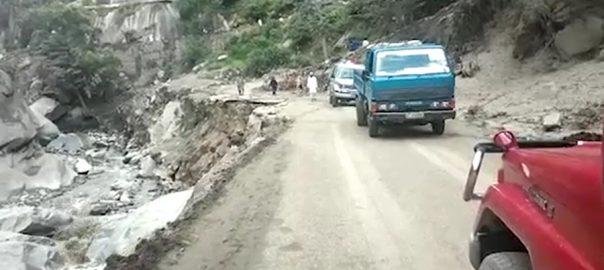وادی نیلم  لیسوا  سیلابی ریلے  22افراد کی تلاش جاری