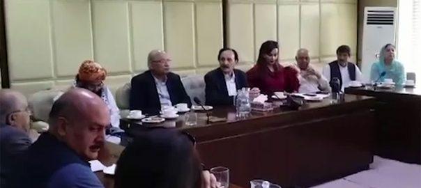 اپوزیشن جماعتوں مشترکہ اجلاس چیئرمین سینیٹ تحریک