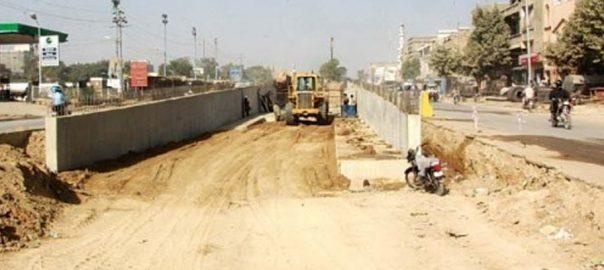 اورنگی ٹاؤن  اورنج لائن بس  کراچی  92 نیوز سندھ حکومت  سنگ بنیاد  سائیں قائم علی شاہ