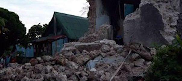 فلپائن 5.9 شدت زلزلے لرز اٹھا