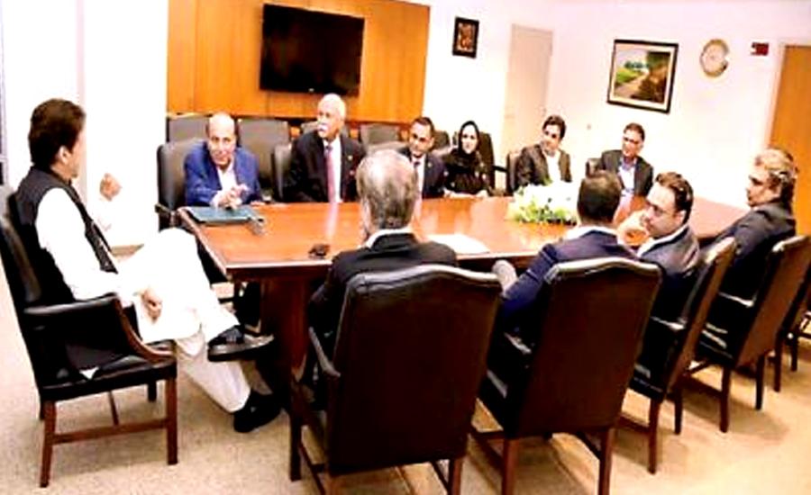 عمران خان کی امریکی تاجروں کو سرمایہ کاری کی پیشکش