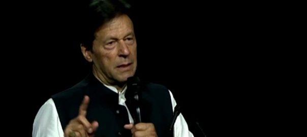 سب رجسٹر ہ تھوڑا تھوڑا  وزیر اعظم  واشنگٹن  92 نیوز تمام تاجر  پاکستان 