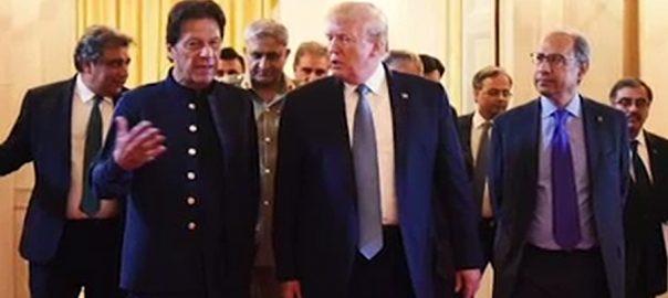 وزیر اعظم  دورہ امریکا  60 ہزار ڈالر اسلام آباد  92 نیوز کفایت شعاری  عمران خان آصف علی زرداری نواز شریف
