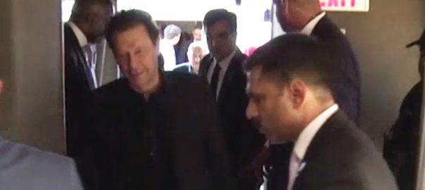 وزیراعظم عمران خان تین روزہ سرکاری دورے امریکا پہنچ