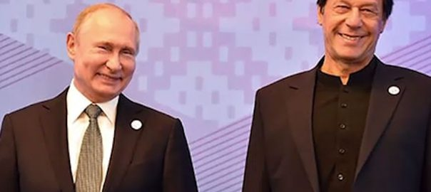 روسی صدر ولادی میر پیوٹن وزیراعظم دورے دعوت
