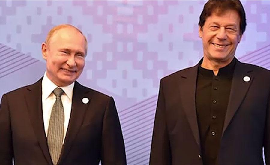 وزیراعظم عمران خان کو ولادی میرپیوٹن کی دورہ روس کی دعوت
