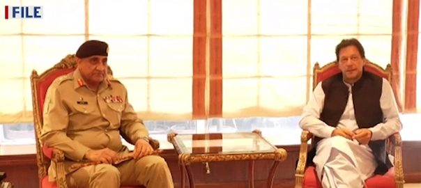 وزیر اعظم آرمی چیف سکیورٹی امور اسلام آباد  92 نیوز  عمران خان قمر جاوید باجوہ وزیر اعظم ہاؤس پاک فوج