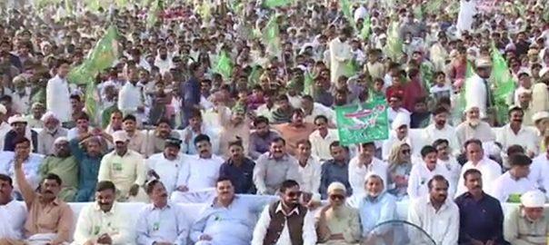 پاکستان مسلم لیگ ن  25 جولائی یوم سیاہ حکمت عملی لاہور  92 نیوز
