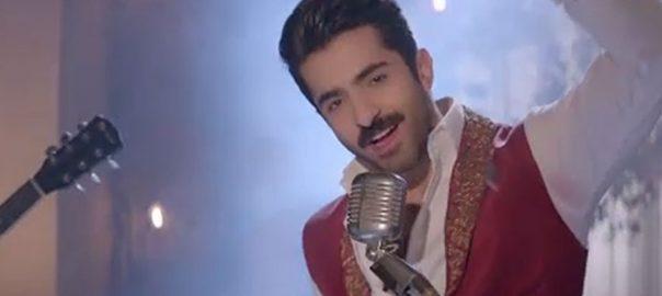"""اداکارہ مایا علی شہریارمنور فلم """"پرے ہٹ لو"""" جلوہ"""