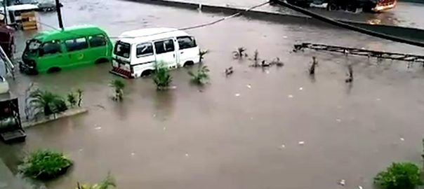 مون سون پنجاب زیر آب لاہور  92 نیوز لاہور گوجرانوالہ  کالی گھٹا ہلکی بارش  نشیبی مقامات  محکمہ موسمیات  ہزارہ ڈی جی خان  ندی نالوں میں طغیانی  سیلابی صورتحال 