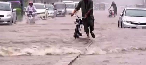 لاہور 250 ملی میٹر بارش نشیبی علاقے زیر آب