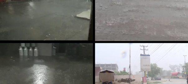 پنجاب بارش لاہور بادلوں کا راج  92 نیوز موسلادھار بارش موسم خوشگوار  محکمہ موسمیات  گوجرانوالہ  ظفروال 