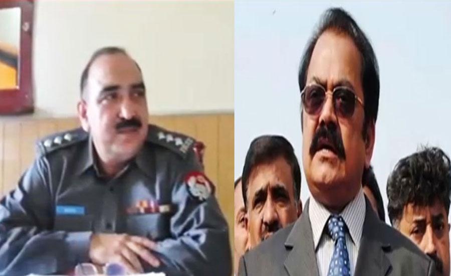 رانا ثنا اللہ کیخلاف منشیات کیس ، ڈی ایس پی ملک خالد کو لاہور سے حراست میں لے لیا گیا