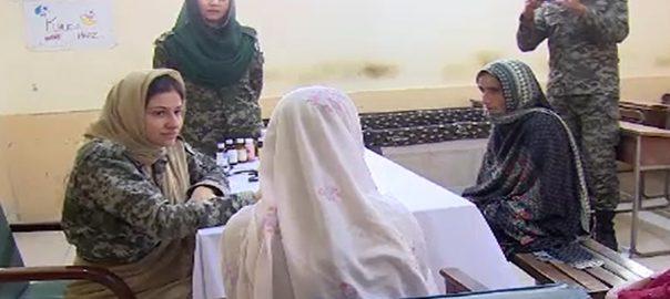 گولڑہ شریف  رینجرز  فری میڈیکل کیمپ  92 نیوز